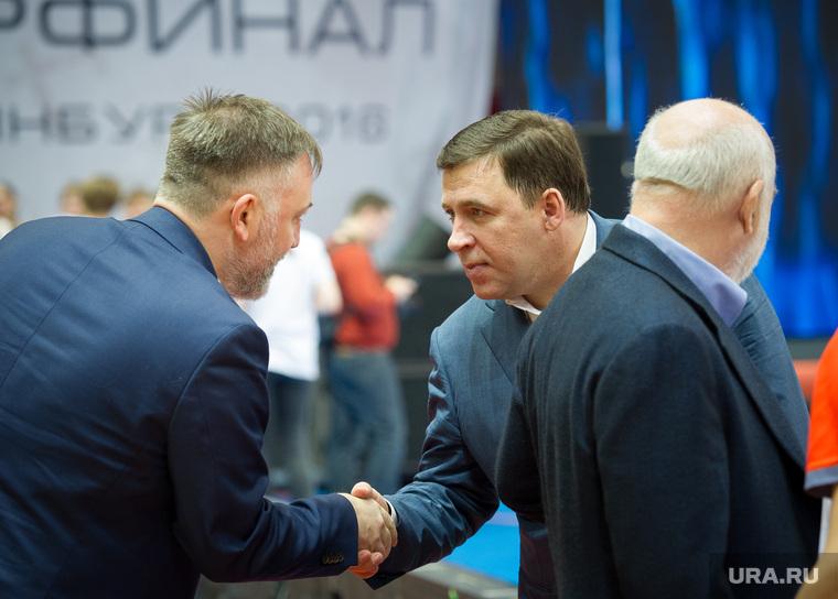 "Суперфинал чемпионата ШБЛ ""КЭС-Баскет"". Екатеринбург"