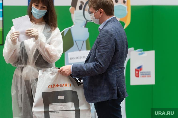 Презентация выборов в ЦИК. Москва