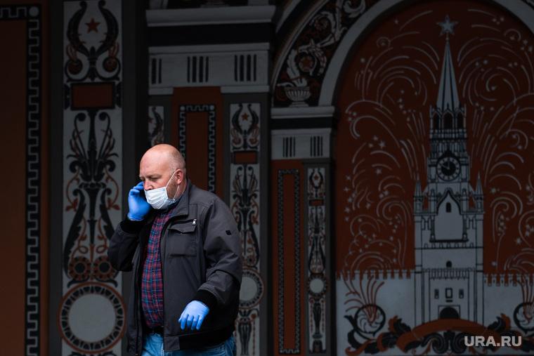 Екатеринбург во время пандемии коронавируса COVID-19