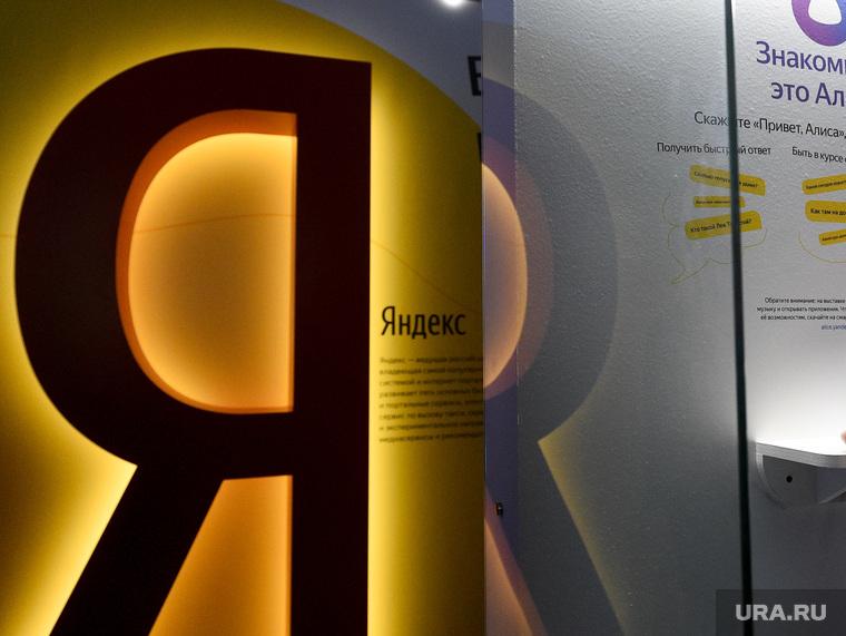 Выставка «Россия, устремлённая в будущее» в Манеже. Москва