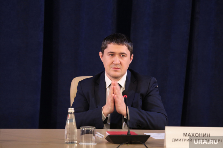 Представление врио губернатора Дмитрий Махонин