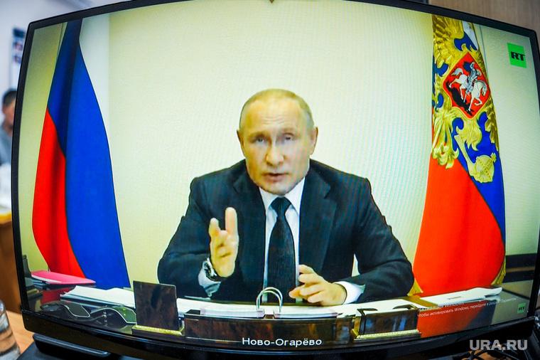 Видеоконференция с Владимиром Путиным. Челябинск