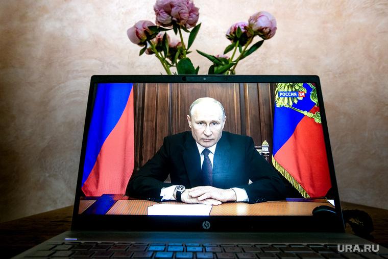 Видеообращение Владимира Путина. Москва