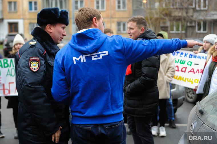 Пикет МГЕР УК Ремжилзаказчик. Челябинск