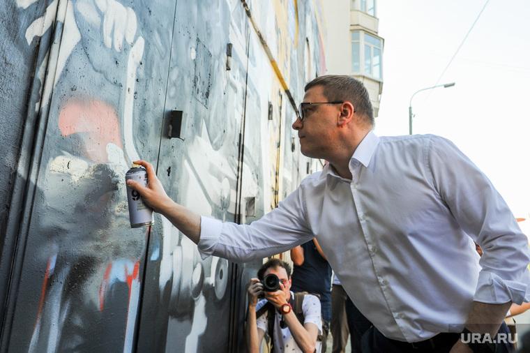 Алексей Текслер на открытии нового арт-объекта. Челябинск