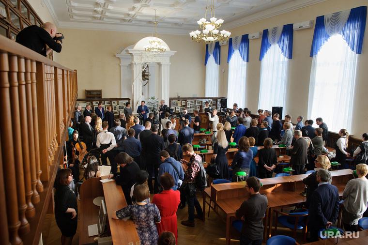 Презентация отреставрированного здания  библиотеки им. Белинского. Екатеринбург