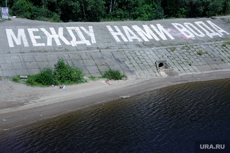 Под руководством Тимофея Ради подростки нарисовали арт-объект рядом с Коммунальным мостом. Пермь