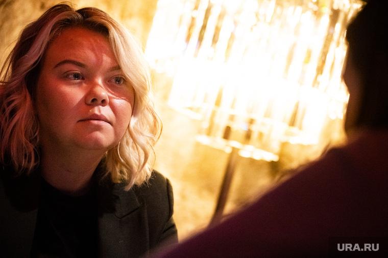 Интервью с Екатериной Кейльман. Екатеринбург