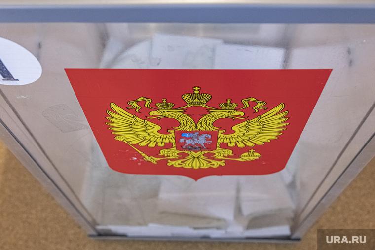 Голосование за поправки в конституцию 2020, г. Пермь