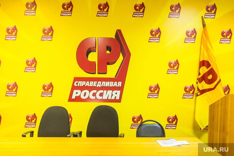 Кандидат в губернаторы Пискайкин. Пресс-конференция за 4 дня до выборов. Тюмень