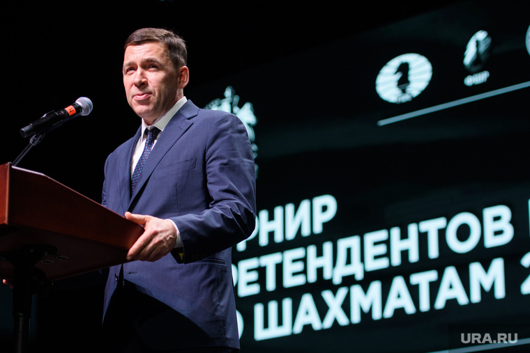 """Открытие """"Турнира претендентов"""". Екатеринбург"""