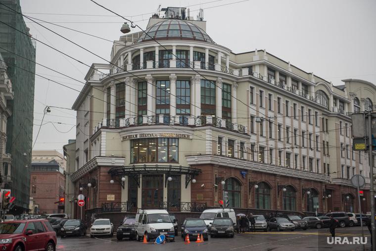 "Форум ""Культура. Взгляд в будущее"". Москва"