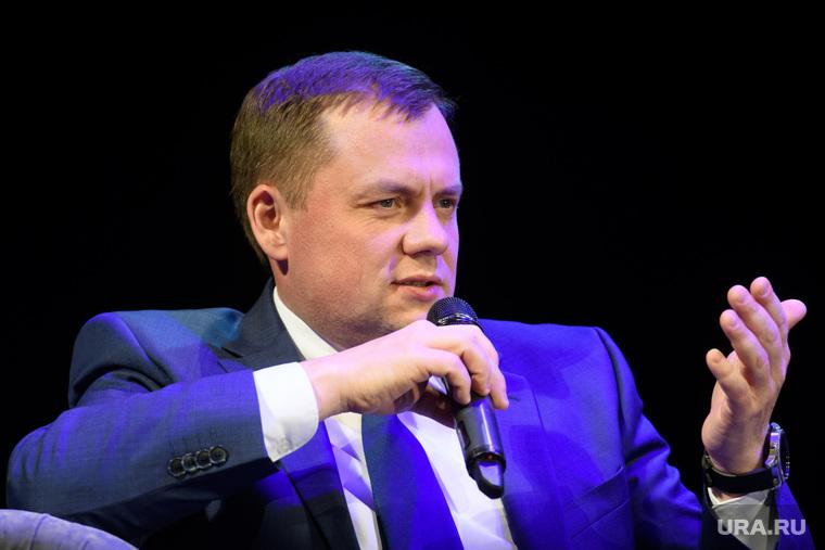 "Премия ""Человек года - 2018"". Екатеринбург"