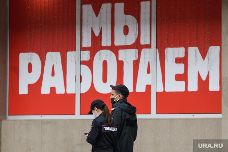 Пятьдесят шестой день вынужденных выходных из-за ситуации с распространением коронавирусной инфекции CoVID-19. Екатеринбург