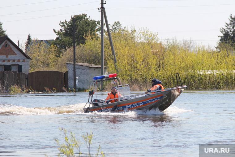 МЧС спасательная операцияКурган
