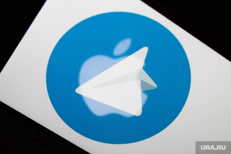 Мессенджеры: Telegram, ICQ. Екатеринбург