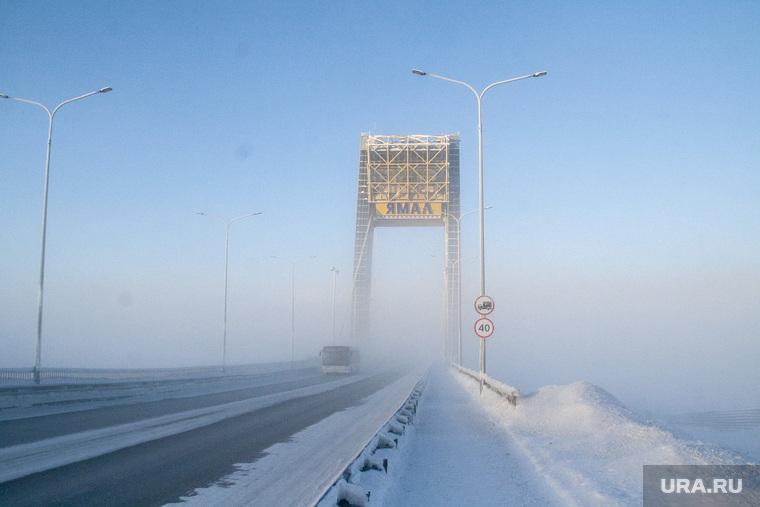 Мороз и ледяной туман. Салехард. 31 января 2019 г