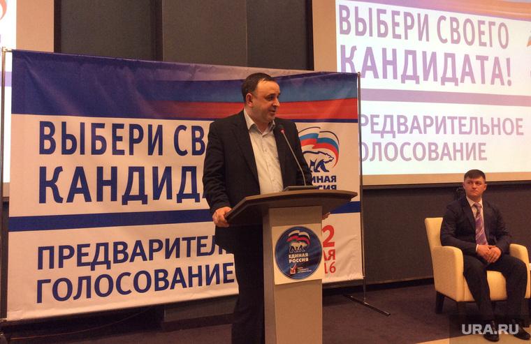Дебаты праймериз Единая Россия Челябинск