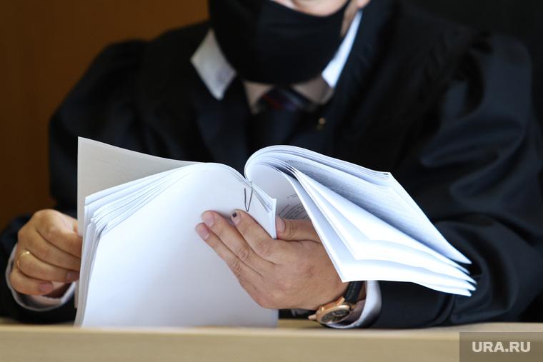 Судебное заседание по уголовному делу начальника полиции Каргапольского района Дениса Мурашова. Курган