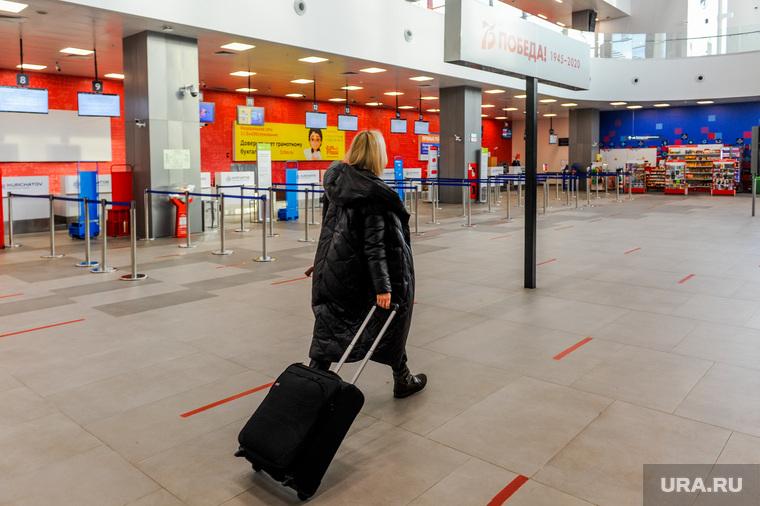 Торжественное открытие Международного аэропорта Игорь Курчатов. Челябинск