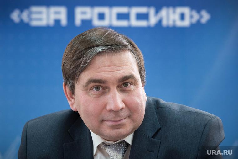 Заседание в ОНФ по вопросам ЖКХ в Свердловской области.