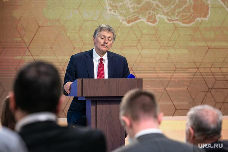 Большая пресс-конференция президента РФ Владимира Путина. Москва