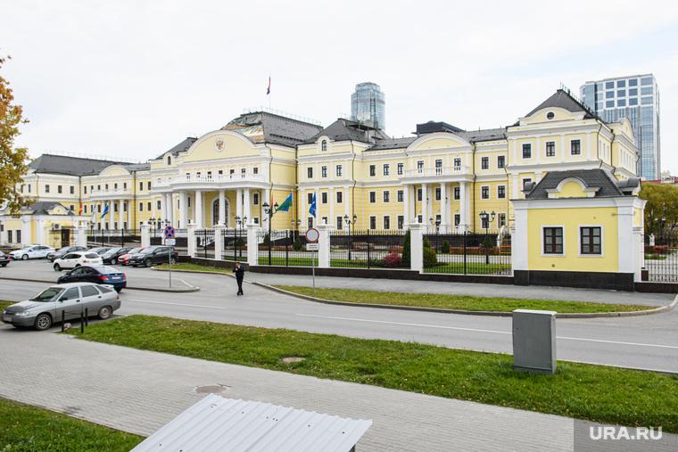 Ремонт крыши полпредства. Екатеринбург