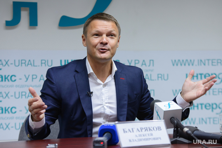 Презентация книги Алексея Багарякова в Интерфаксе. Екатеринбург