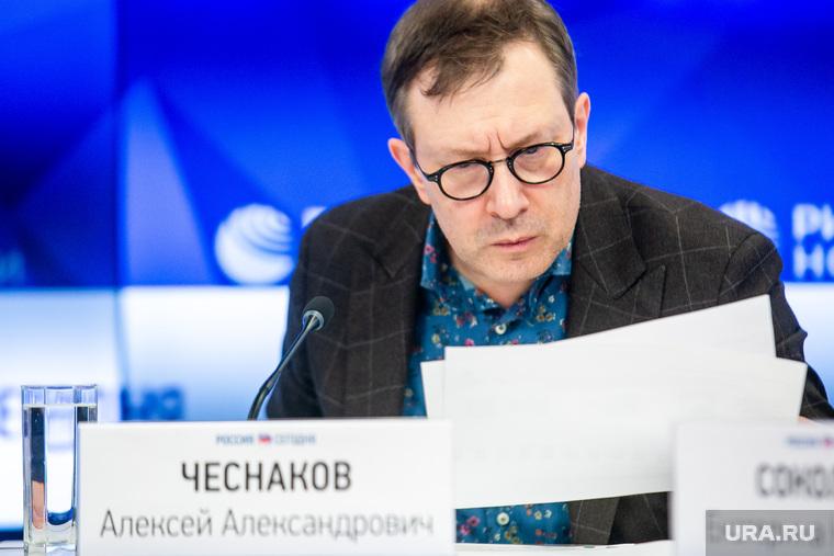 """Круглый стол политологов в МИА """"Россия сегодня"""". Москва"""