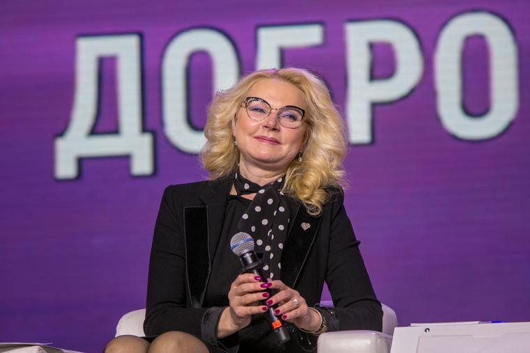 Международный Форум Добровольцев в Москве на ВДНХ. Москва