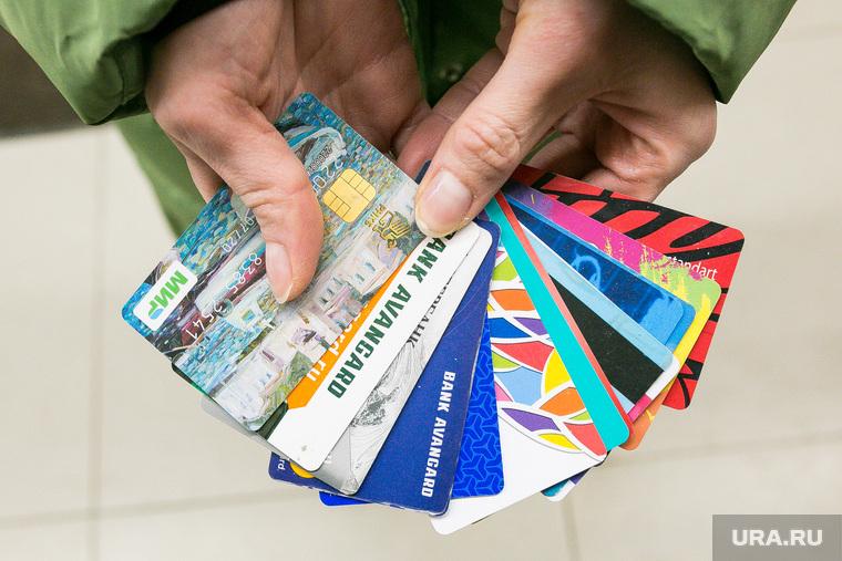 Клипарт Пластиковые карты. Тюмень