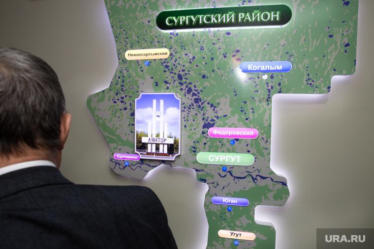 Координационный совет представительныхорганов местного самоуправления муниципальных образований ХМАО и Думы ХМАО. Сургут