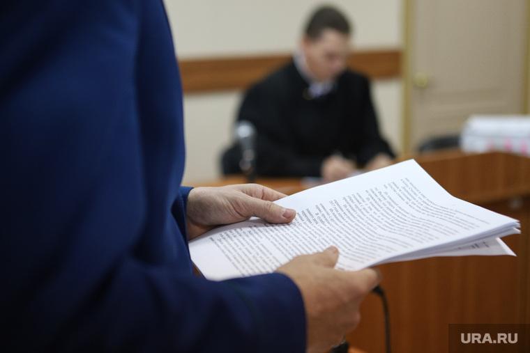 Судебное заседание по уголовному дела директора аэропорта Коваленко. Курган