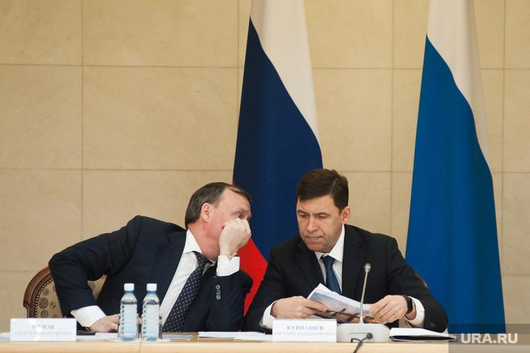 Заседание организационного комитета по подготовке и проведению празднования 300-летия Екатеринбурга