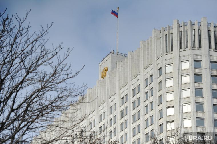 Клипарт по теме Административные здания. Москва