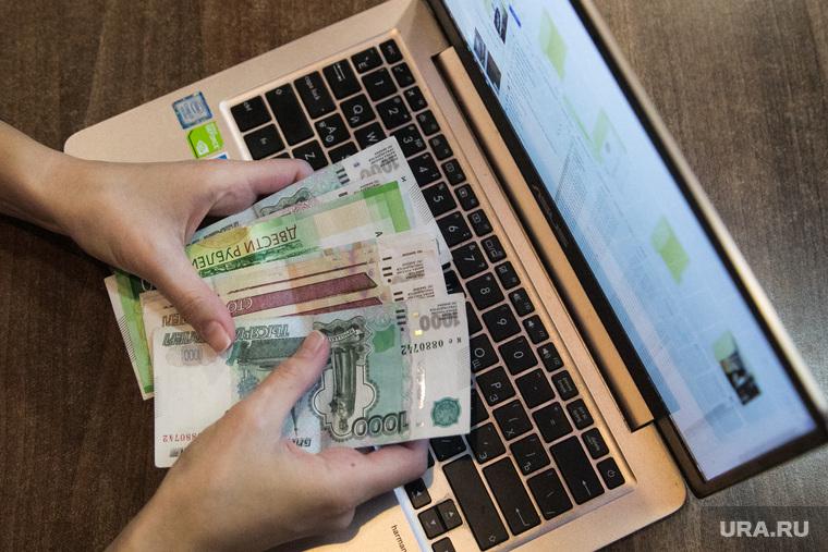 Ноутбук, деньги, интернет покупки. Москва