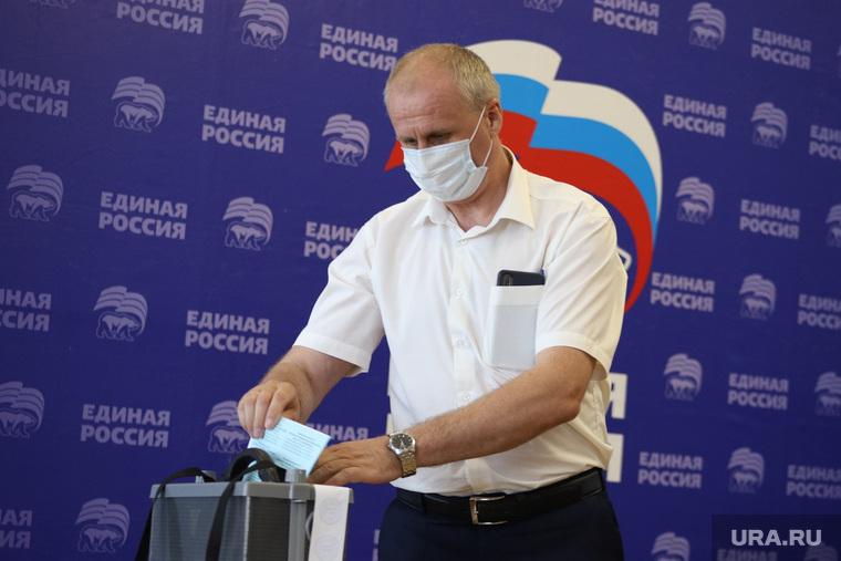 Конференция ЕР. Курган.