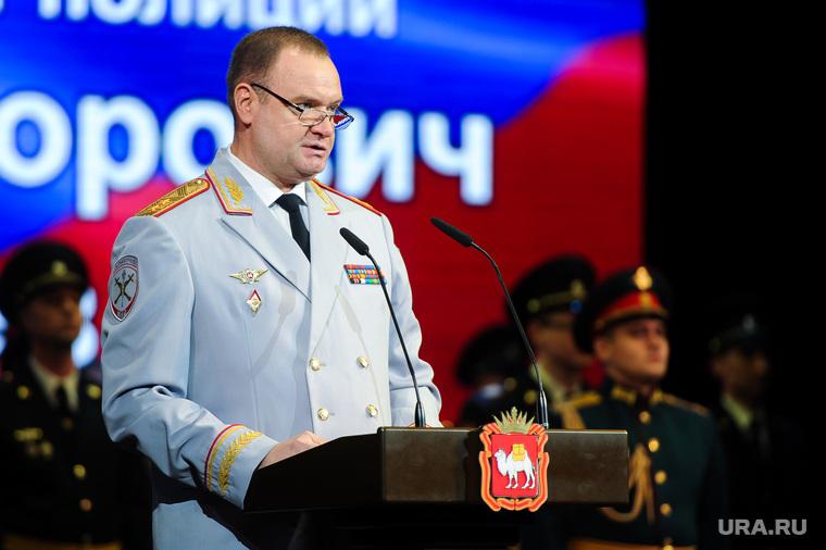 Торжественное собрание посвященное Дню сотрудника внутренних дел. Челябинск