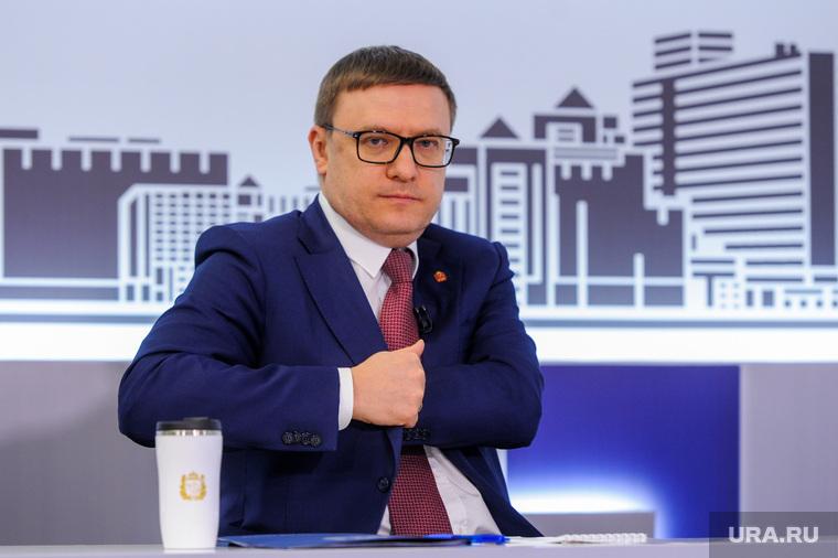 Пресс-конференция Алексея Текслера. Челябинск