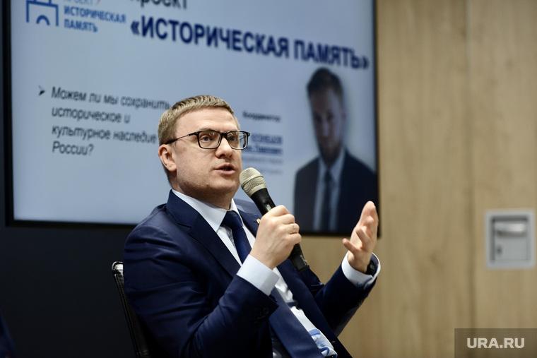 Партсобрание. Челябинск