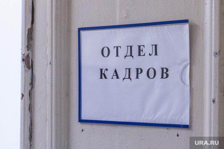 Пермская больница № 6. Минздрав. Протест врачей