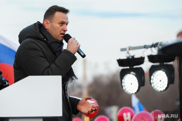 Митинг Алексея Навального. Челябинск