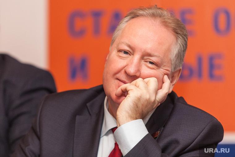 3 конгресс РАПК. Москва