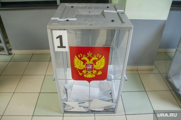 Предварительное голосование. Праймериз ЕР. Салехард. ЯНАО
