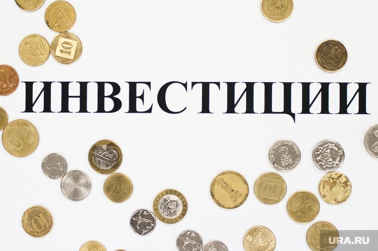 Клипарт по теме Инвестиции, хакеры. Екатеринбург