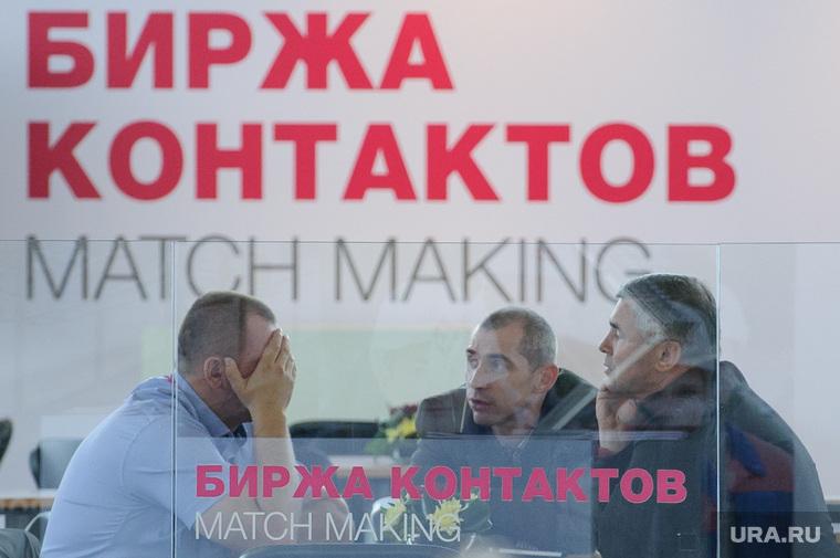 ИННОПРОМ-2017. Первый день международной выставки. Екатеринбург