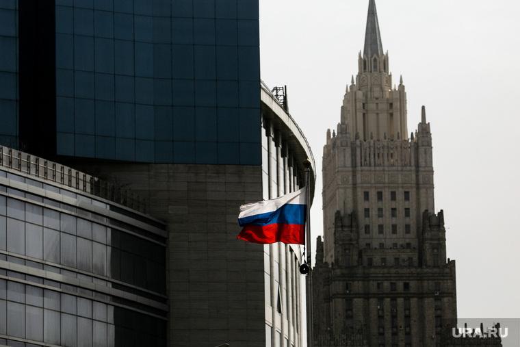 МИД России и Дом Правительства РФ. Москва