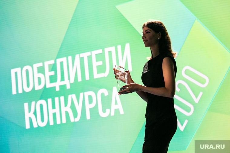 Суперфинал всероссийского конкурса управленцев «Лидеры  России». Москва