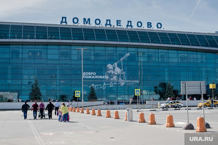 Аэроэкспресс, клипарт. Москва