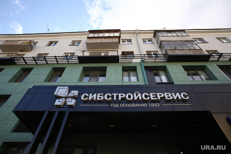 Здание по ул. Ленина 1. Тюмень